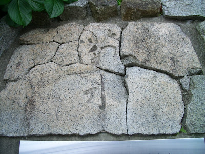 利休の弟子山上宗二の「山上宗二 黙翁日録: 京都 町小路(新町通)を歩く  山上宗二